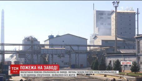 Ликвидация пожара: в одесском комбинате до сих пор работают пожарные