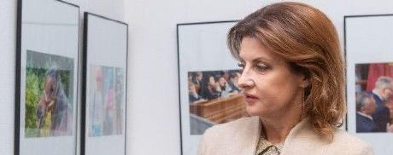 В твидовом платье и бежевом жакете: роскошная Марина Порошенко на фотовыставке