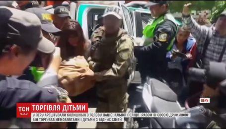 В Перу арестовали экс-главу Нацполиции, который может быть причастен к торговле младенцами