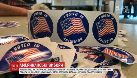 В США объявили результаты промежуточных выборов