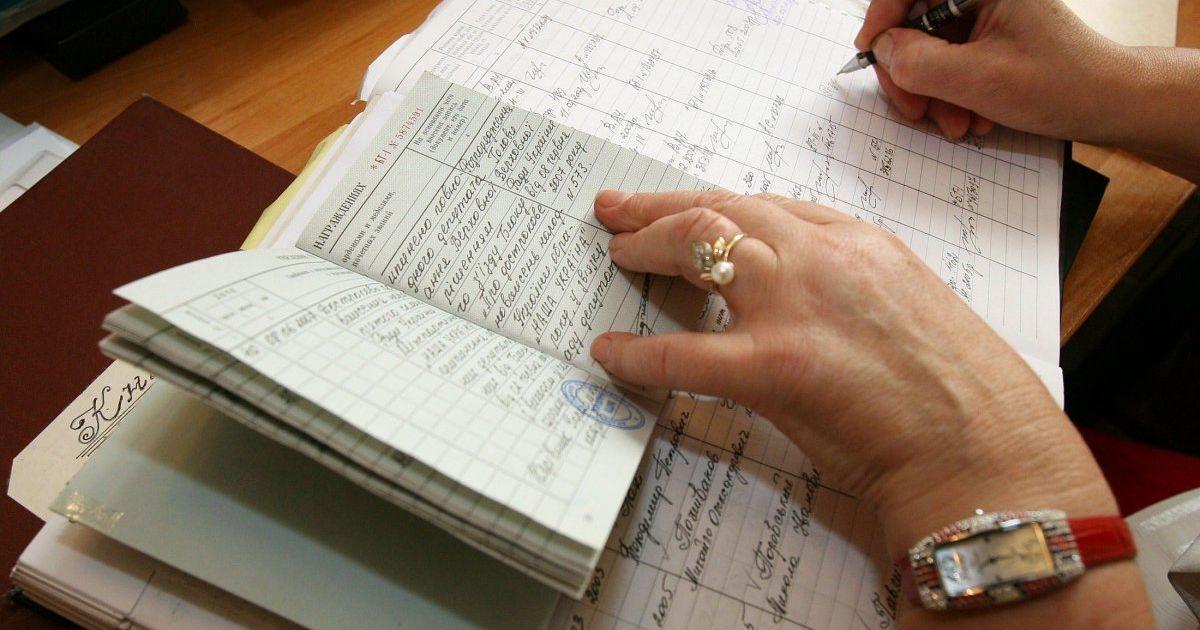 В Україні зробили крок до переходу на електронні трудові книжки: Рада підтримала законопроєкт