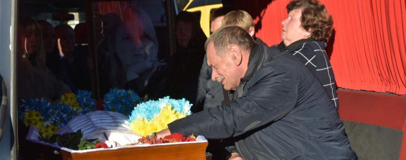 В Херсонской области похоронили активистку Гандзюк