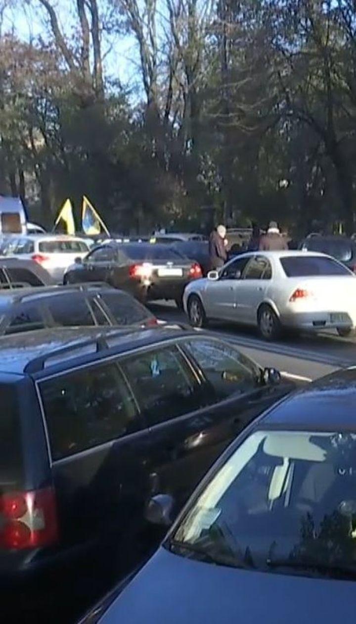 Под ВР собрались автомобилисты, которые требуют уменьшения стоимости растаможки авто