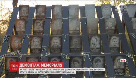 """На вулиці Інститутській демонтують меморіал героям """"Небесної сотні"""""""