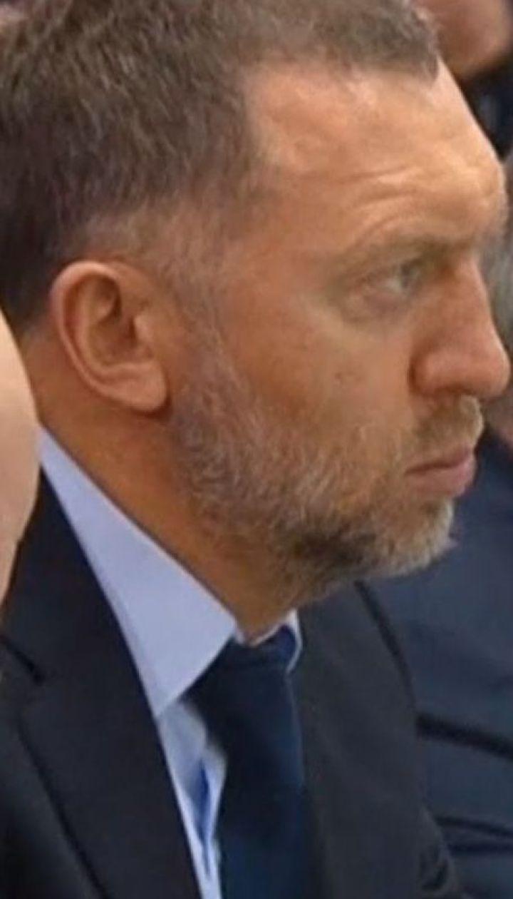 Трьох наближених до Путіна російських бізнесменів не запросили на Всесвітній економічний форум