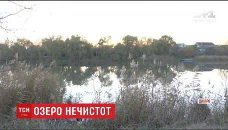 В Днепре появилось озеро нечистот