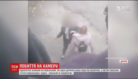 Полиция Днепра открыла уголовное производство против девочки, которая избила свою ровесницу