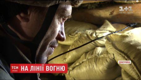 На линии фронта: ТСН пообщалась с селянами, которые живут в районе Светлодарской дуги