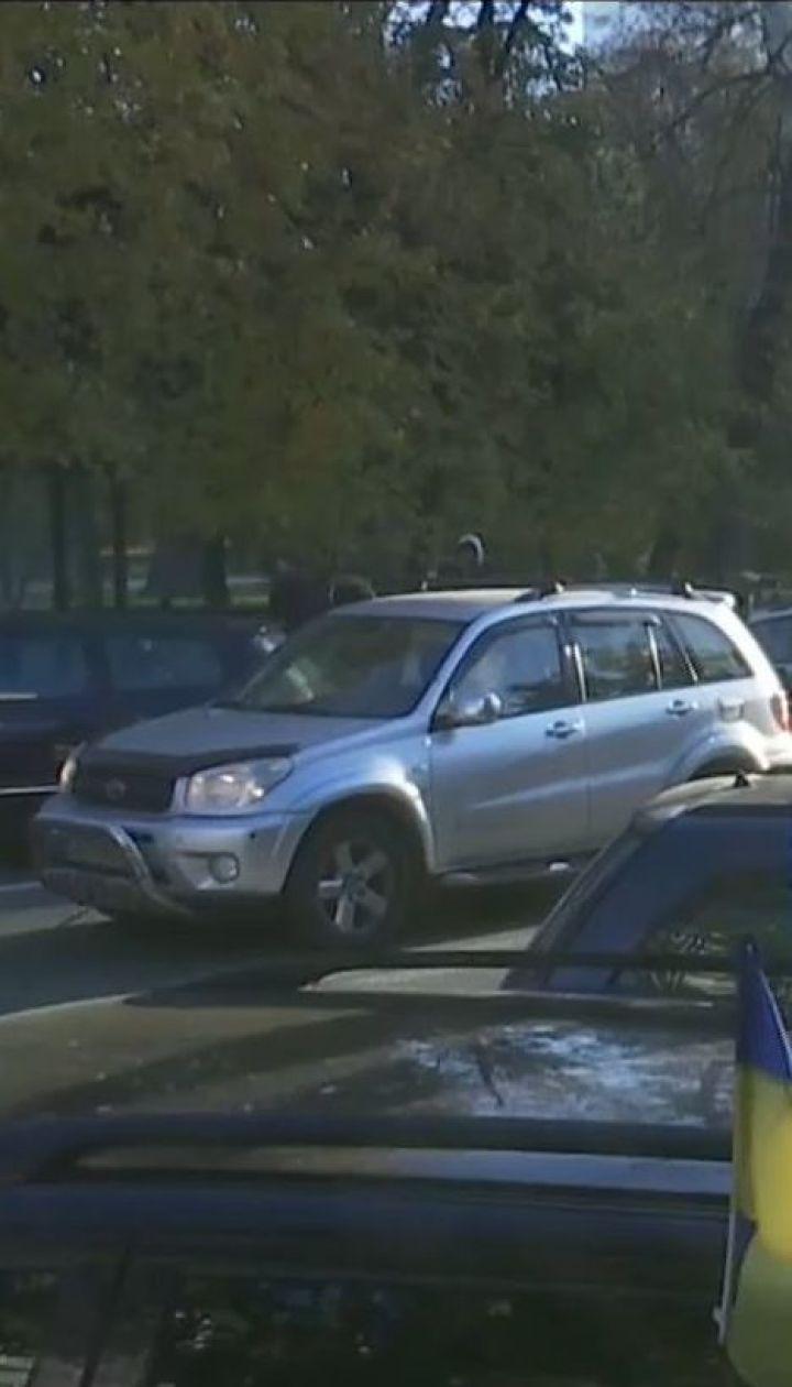 """Власники """"євроблях"""" блокували урядовий квартал з вимогою зробити розмитнення авто доступнішим"""