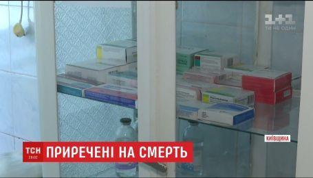 Национальный перечень лекарств заблокировал доступ к медикаментам более миллиону больных украинцев