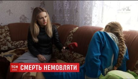 На Рівненщині подружжя звинувачує лікарів у смерті свого первістка