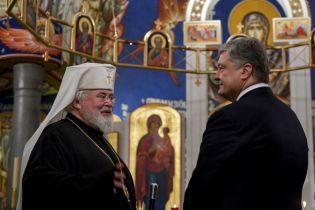 Финляндская православная церковь поддерживает автокефалию для Украины - Порошенко