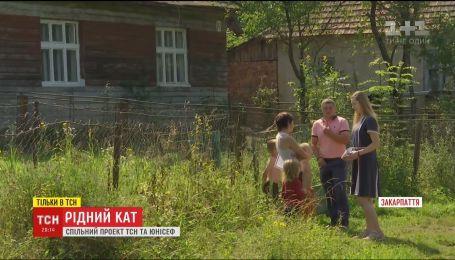 Родной мучитель: почему украинцы лелеют пассивность и смирение перед насилием