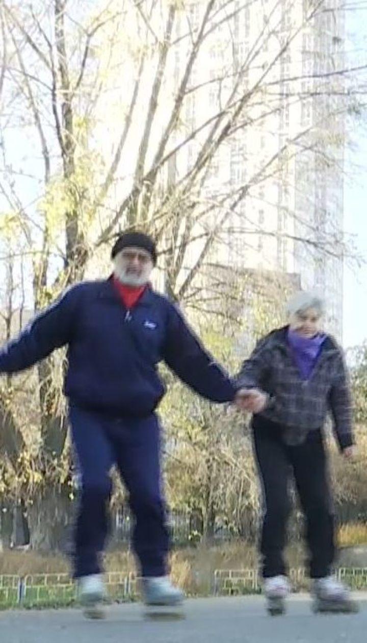 На роликах у сьомий десяток. Рецепт щастя від подружжя пенсіонерів, яке втретє почало життя спочатку