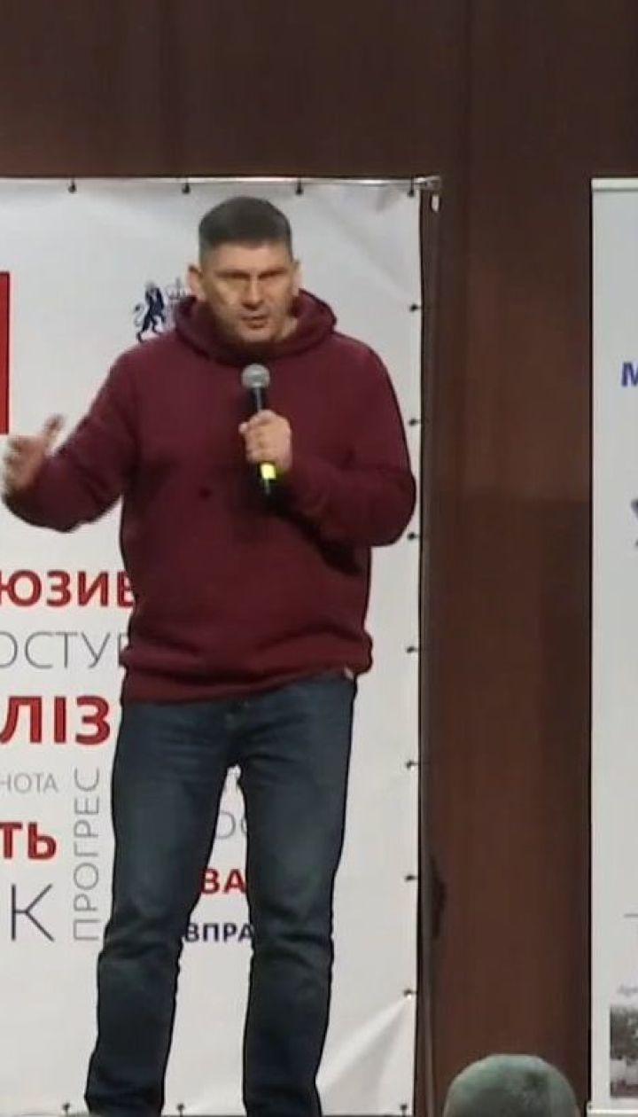 """Учасники туру """"Ті, що вражають"""" завітали до Краматорська"""