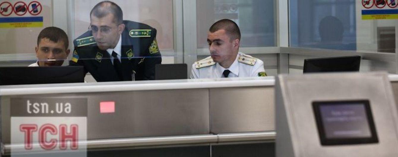 Пограничники подтвердили, что не впустили в Украину ректора Московской духовной академии