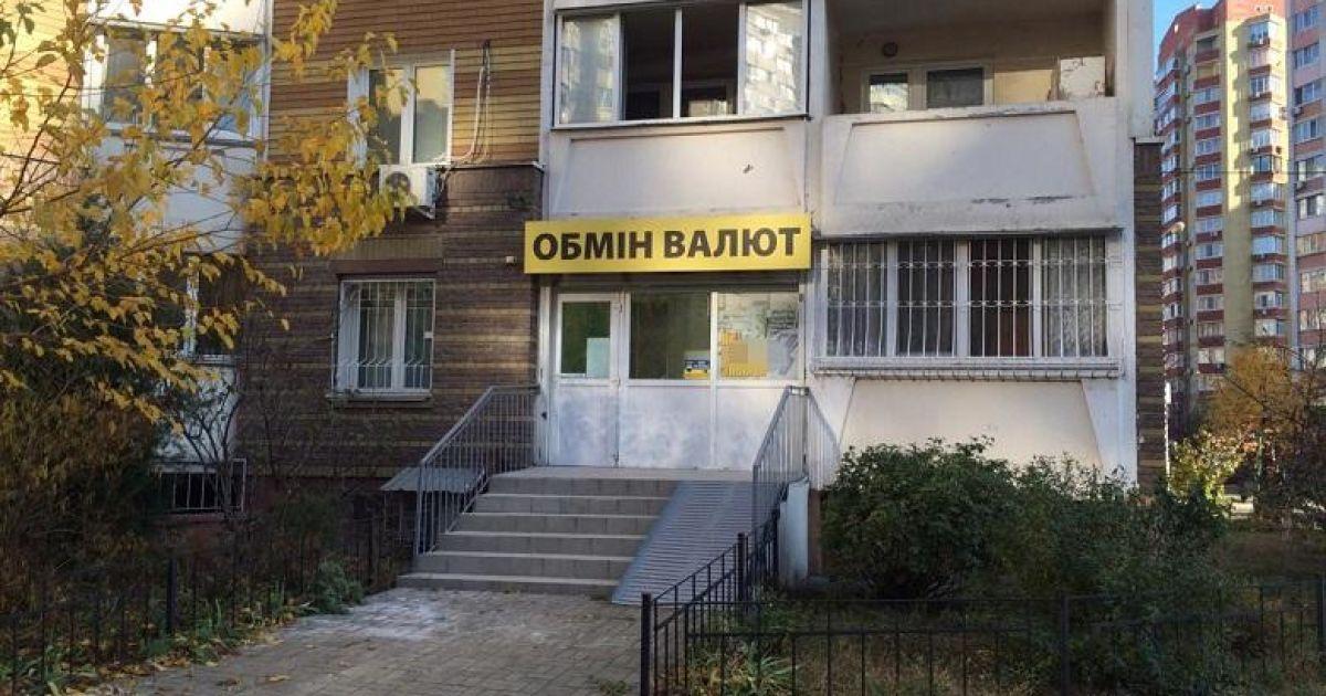 @ ГУ НП у м. Києві