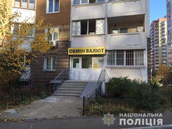 У Києві зловмисник облаштував фальшивий обмінник і надурив клієнта на 50 тисяч євро