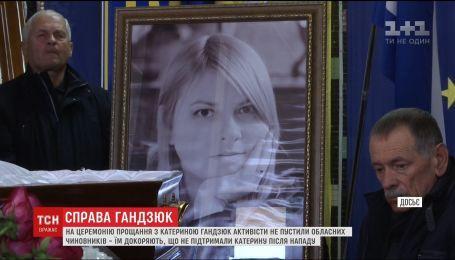 Похороны Екатерины Гандзюк: в Херсоне сотни людей пришли проститься с активисткой