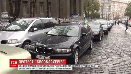 Владельцы авто на еврономерах требуют от Рады принять закон о растаможке