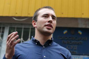 Суд скасував підозру у нападі на табір ромів у Києві координатору С14