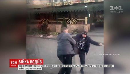 На глазах пассажиров подрались водители двух маршруток в Киеве