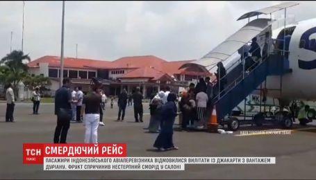 Пассажиры индонезийского перевозчика отказались лететь из-за невыносимой вони в салоне