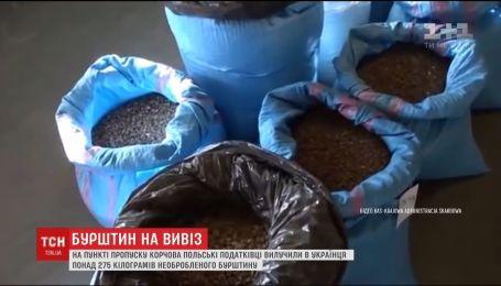 На польсько-українському кордоні вилучили сотні кілограмів необробленого бурштину