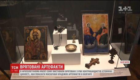 В археологічному музеї Софії показали артефакти, вилучені у контрабандистів