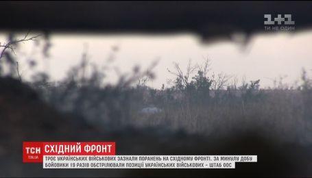 Боевики обстреливают опорные пункты ВСУ вдоль всей линии разграничения
