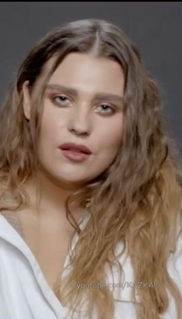 """Кліп і пісня """"Плакала"""" гурту KAZKA набрали понад 100 мільйонів переглядів на YouTube"""