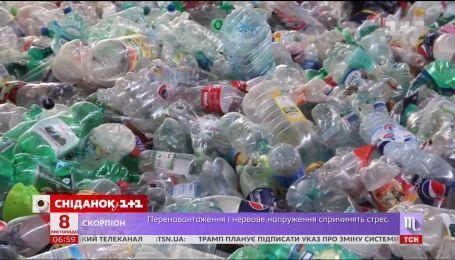 На Львівщині вирішили відмовитися від поліетиленових пакетів
