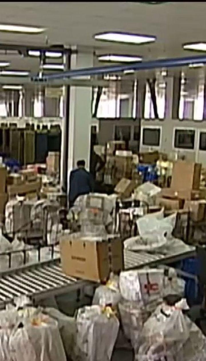В Украине могут обложить налогами международные посылки дороже € 100
