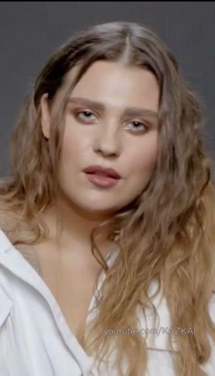 Клип и песня «Плакала» группы KAZKA набрали более 100 миллионов просмотров на YouTube
