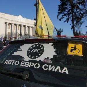 """Укравтодор назвал все заблокированные в Украине дороги из-за протеста владельцев """"евроблях"""""""