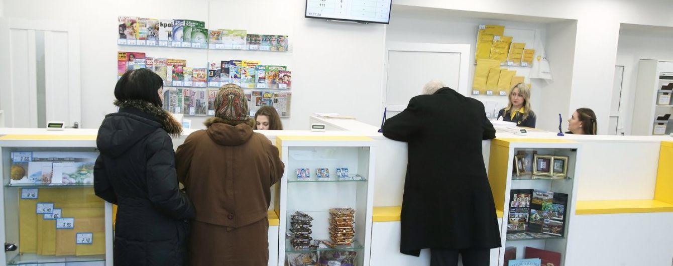 """""""Укрпочта"""" может прекратить доставку пенсий в 2020 году"""