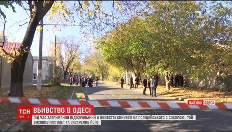 В Одессе во время задержания милиционер застрелил подозреваемого в убийстве