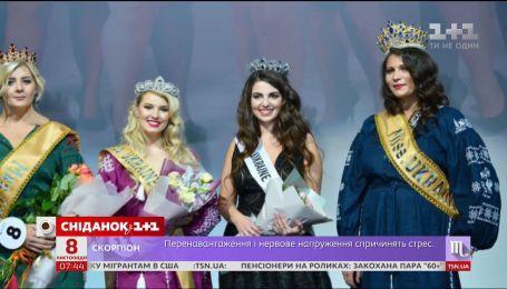 """На конкурсе """"Мисс Украина 2018 Plus Size"""" разгорелся скандал"""