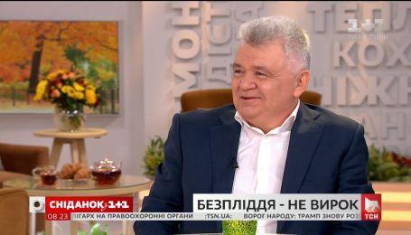 Александр Феськов о процедуре экстракорпорального оплодотворения