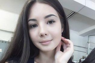 """""""Мне очень стыдно"""". Студентка принесла извинения чиновнику МВД за обвинения в домогательствах"""