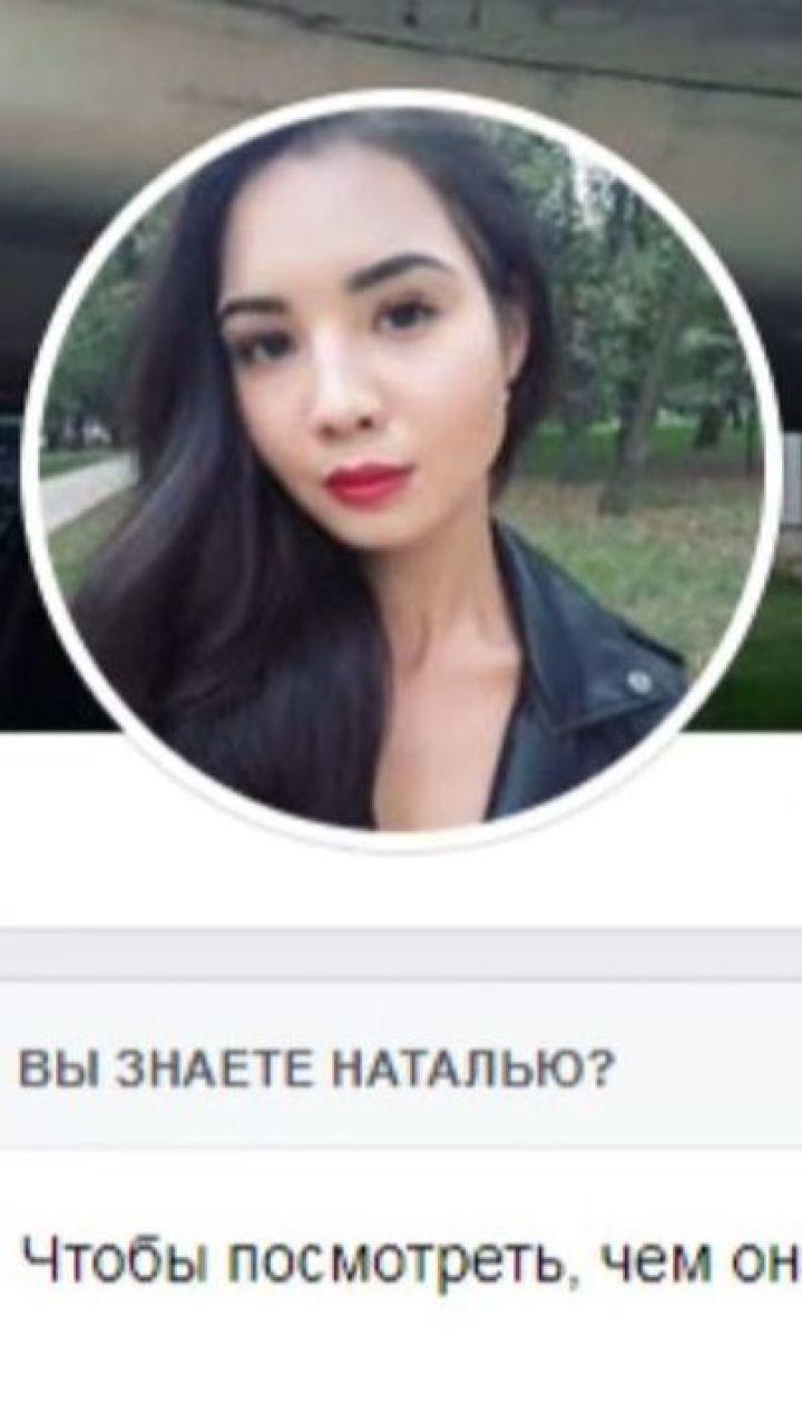Студентка заявила о домогательствах и угрозы со стороны чиновника МВД