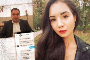 Фейковий секс-скандал: підозрювані отримали арешти, фігурантка їде до мами на день народження