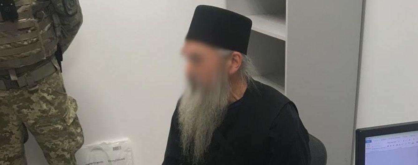 """В """"Борисполе"""" задержали священника с паспортами Украины и России"""