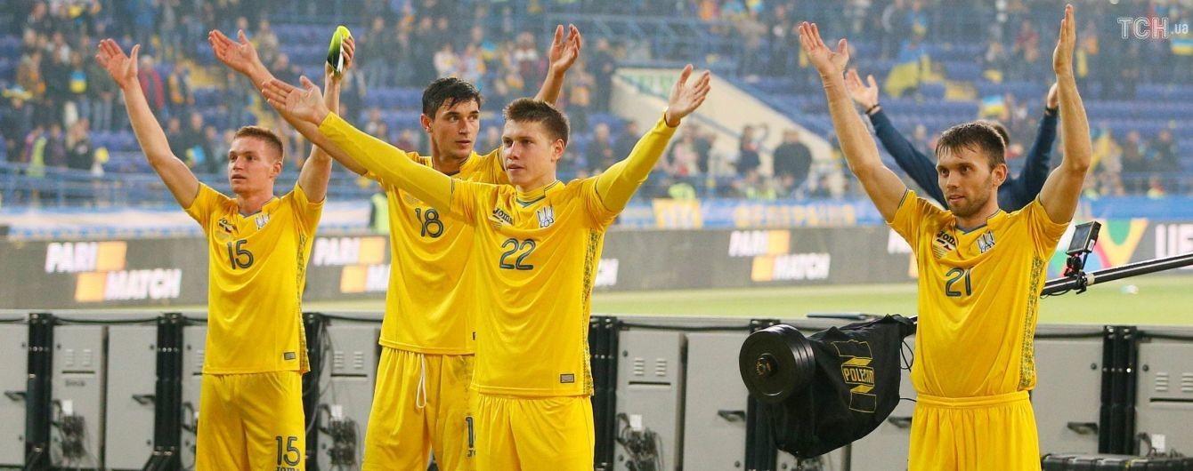 Офіційно. Матч Україна - Туреччина відбудеться в Анталії