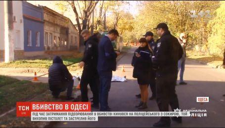 В Одессе полицейские застрелили мужчину, которого пытались задержать