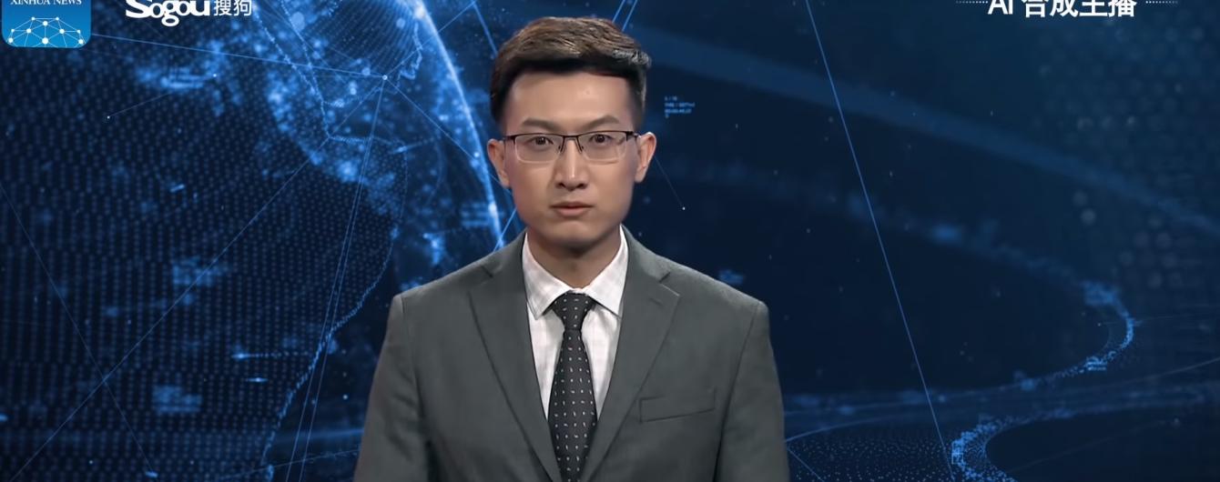 В Китае показали первого виртуального телеведущего с искусственным интеллектом