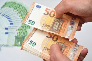 В Минфине рассказали об условиях получения Украиной 1 миллиарда евро от ЕС