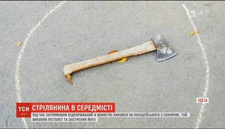 В Одесі коп застрелив підозрюваного у вбивстві, який кинувся на нього з сокирою