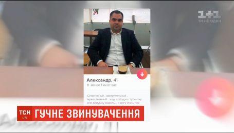 Полицейский Варченко называет обвинения в домогательствах от студентки подставой