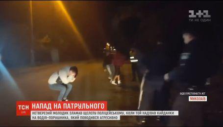 В Николаеве пьяный парень сломал челюсть патрульном полицейскому